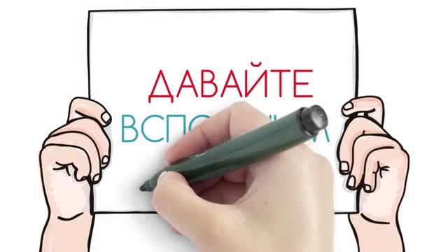 Что такое Cmex.ru